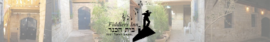 Fiddlers-Inn